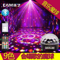 Color Bluetooth Music Magic ball Lamp Wireless Bluetooth speaker overweight subwoofer outdoor home Mini stereo KTV lighting equipment stage lighting jumping dick lamp rotation seven lantern bar lamp