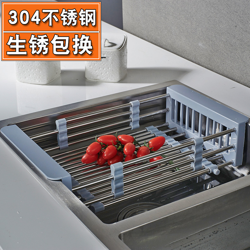 304不锈钢厨房置物架水槽沥水篮伸缩塑料碗碟架收纳洗菜盆水果篮