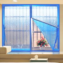 拉链保暖窗帘密封挡风窗户防风保暖膜加厚网红保温塑料空调门帘