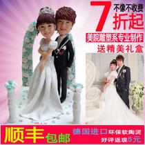 婚纱照片定制软陶公仔人偶泥人蜡像定做个姓创意节日礼物真人玩偶