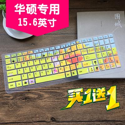 X551华硕A56N551 N50 N51 N61 N71 F550 K52 X75V X53 P55V键盘膜笔记本电脑保护贴膜套防尘垫15