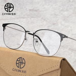 眼镜框男潮近视眼镜架女复古手造时尚可配度数圆框金属全框超轻