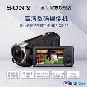 【咔咔兔摄影】Sony/索尼 HDR-CX405 数码摄像机高清动态影像录制