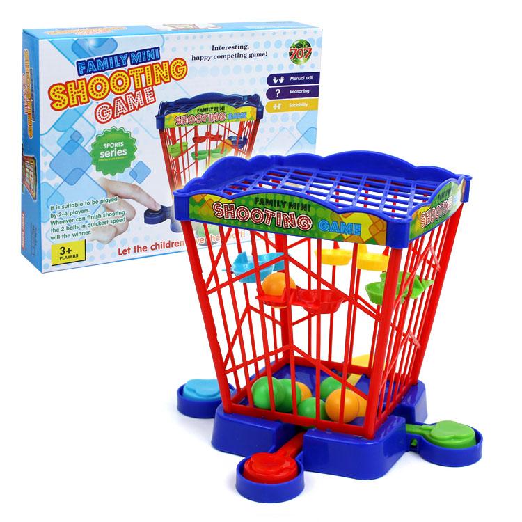 开学季儿童礼物男孩亲子互动家庭聚会桌面游戏数独棋类益智玩具1元优惠券