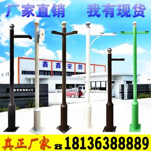 小区监控立杆1 支架 4.5 6米不锈钢杆子摄像机立柱 3.5 2.5