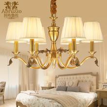 铜灯全铜吊灯美式灯 欧美风纯铜吊灯 简美艺术铜吊灯卧室客厅灯具