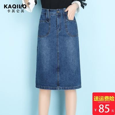 牛仔裙女2018新款胖mm大码中长款春夏季牛仔半身裙包臀中裙一步裙
