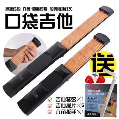 口袋吉他 便携式吉他练习器 手型和弦转换练习工具吉他手指训练器正品折扣