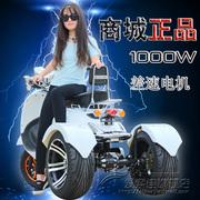 大龟王三轮电动车摩托车电动大跑车摩托车踏板车残疾人老年代步车