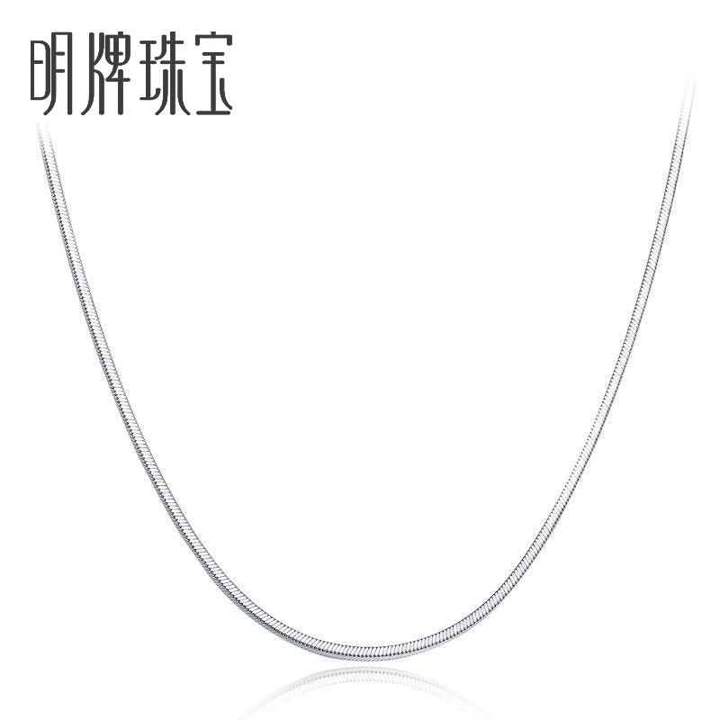 明牌pt950铂金项链