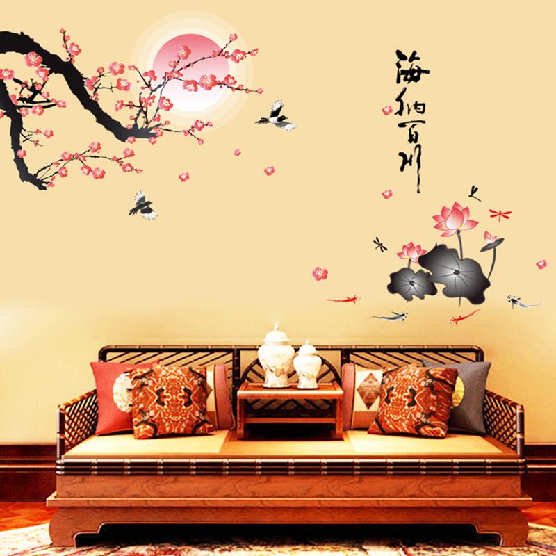 中国风背景装饰贴纸客厅卧室沙发电视墙装饰画墙贴可移除 墙贴3元优惠券