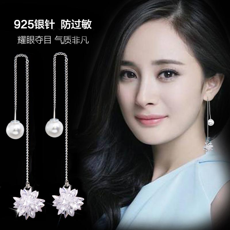 S925银针耳环日韩国气质长款耳线简约仿珍珠锆石耳坠女配饰耳钉