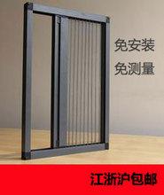 紗門 定做隱形折疊紗窗 風琴式紗窗 防蚊紗窗 鋁合金紗門推拉式