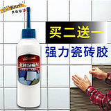 Easy brush tile adhesive strong adhesive tile clay tile repair agent ceramic paste stick tile repair adhesive