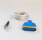 老針式打印機數據線 36針并口轉usb口轉換連接線1284 1.5米