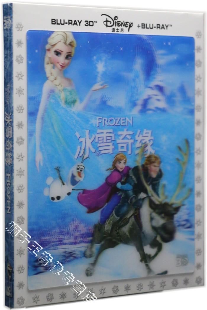 蓝光电影碟bd25
