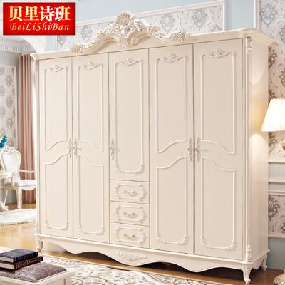 欧式五门衣柜田园衣柜 法式大衣橱收纳柜韩式衣柜卧室