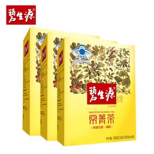 送皮尺碧生源牌减肥茶 2.5g/袋*15袋/盒*4盒*3盒套餐常菁茶顽固型