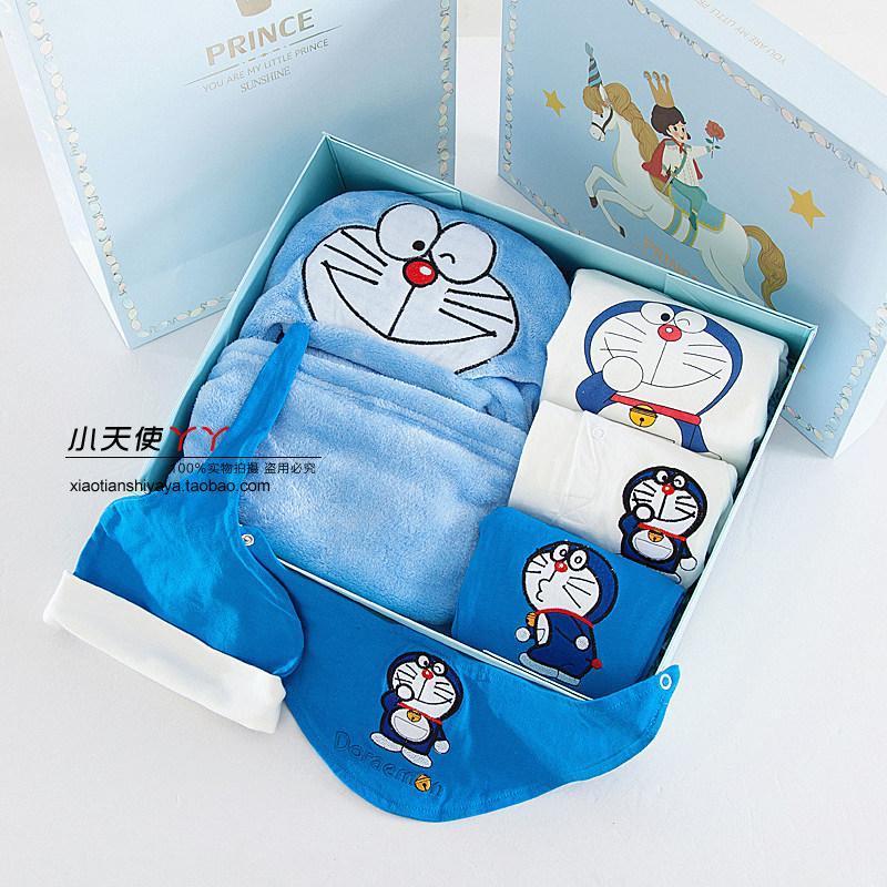 婴儿礼盒四季通用纯棉婴儿衣服新生儿礼盒初生儿满月宝宝母婴用品