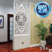 PVC Xiangyun Fu character ceiling hollow carved screen living room partition cabinet bathroom flower plate background wall