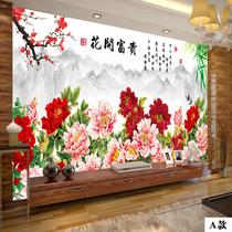 无缝壁画墙布5d立体墙纸影视墙3d电视背景墙壁纸简约现代卧室客厅