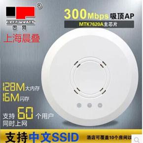 固网 HW-6900 吸顶AP 高功率无线WIFI中继器信号扩展放大 无需POE