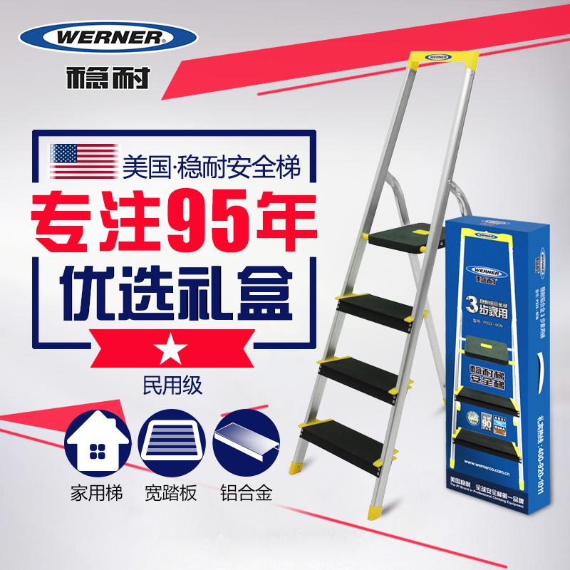 稳耐家用梯折叠人字梯铝合金加厚宽踏板防滑四步梯P234-5C