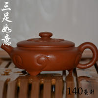Yixing authentic teapot original Zhu mud antique pot master handmade three foot Ruyi teapot tea specials