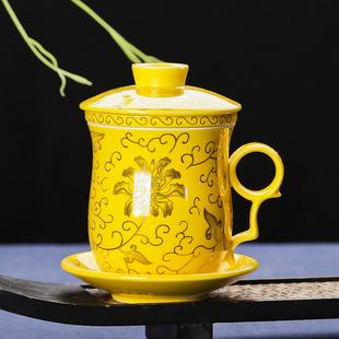 【天天特价】景德镇陶瓷四件杯带盖过滤泡茶杯 茶具办公会议水杯