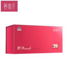 善维纤 樱花R减肥茶 2.5g/袋*60袋