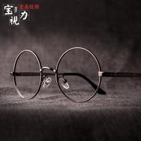圆形镜架复古圆框眼睛框平光韩版可配近视防蓝光眼镜男文艺配镜潮