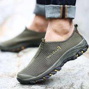 申耐德2018夏季中老年鞋透气休闲健步鞋软底父亲爸爸鞋大码男网鞋