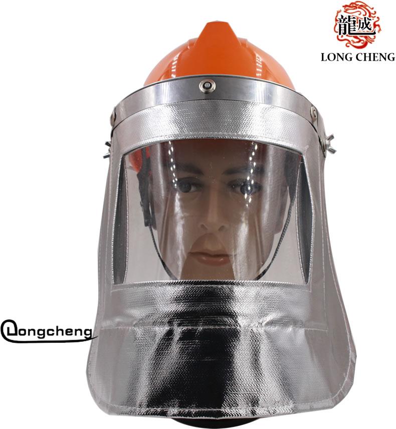 防火隔热面罩