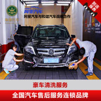 Harmony Car Luxury car single car wash service package Cleaning maintenance Cleaning and maintenance Car washing voucher electronic card