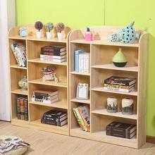 新品实木书柜儿童书架中学生书架家用组合书橱松木储物柜置物书架