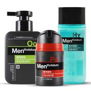 曼秀雷敦男士套装控油抗痘洁面乳多效活肤面霜能量爽肤水保湿紧实