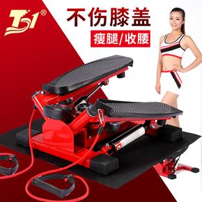 T1多功能踏步机健身器材迷你静音瘦腿液压有氧运动脚踏家用减肥机