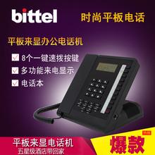 家用座机美式电话机 包邮 新款 bittel 比特酒店商务办公电话机