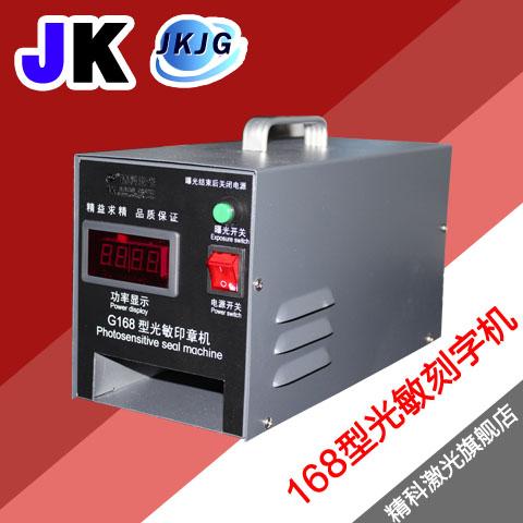 Оборудование для лазерной гравировки Артикул 41569810837
