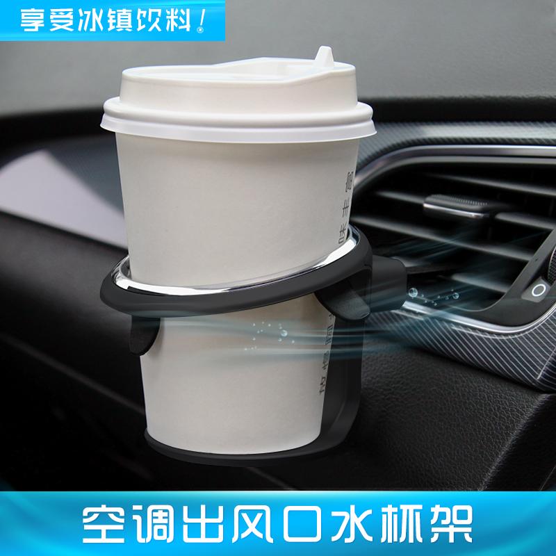 日本车用饮料杯架
