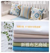 新品割绒绒布定做坐垫靠背抱枕沙发套底座布艺沙全包飘窗垫特价