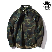 Ghost Face Tide Brand Embroidery Jungle Army Green Camouflage Military Wind Long Sleeve Shirt Original Leisure Shirt Boys