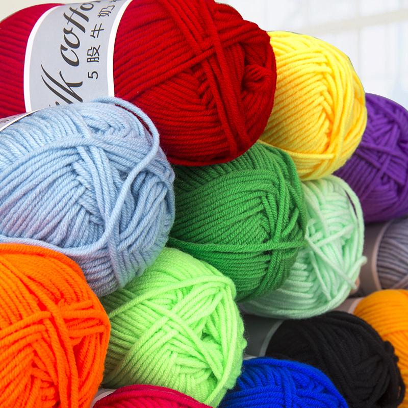 针织羊绒线