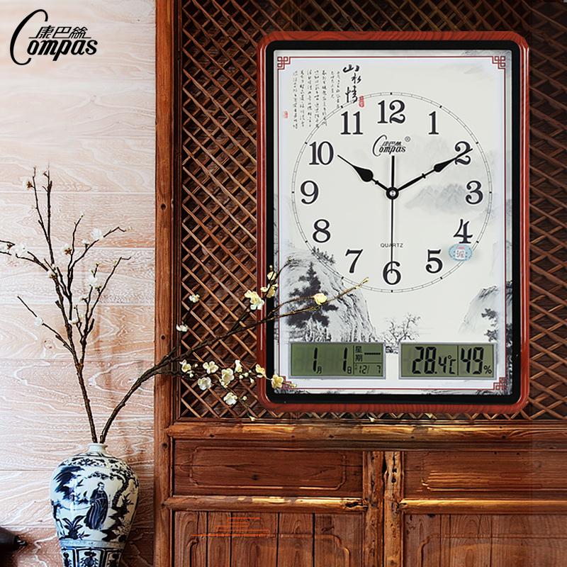 客厅石英钟挂钟超静音
