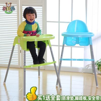 宝宝小饭桌