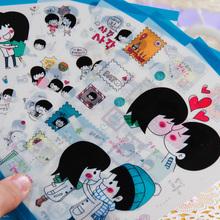 和你在一起DIY相册贴纸影集手工贴纸粘贴式配件5张入