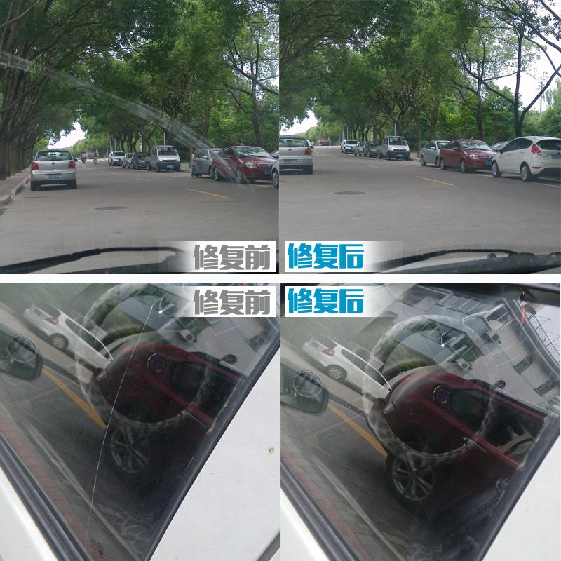 Запчасти для автомобилей / Расходные материалы Артикул 520634081227