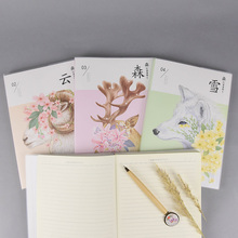 B5 Rubber Cover Thickened Ultra-Old Children's Diary B5 Eye Protection Paper 192 Paper Products