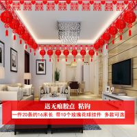 Wedding supplies wedding room decoration wedding hi word pull flower hanging curtain festive bedroom living room curtain creative new house layout