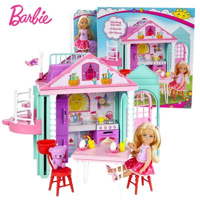 芭比娃娃儿童女孩玩具礼盒套装仿真过家家小凯莉休闲屋DWJ50
